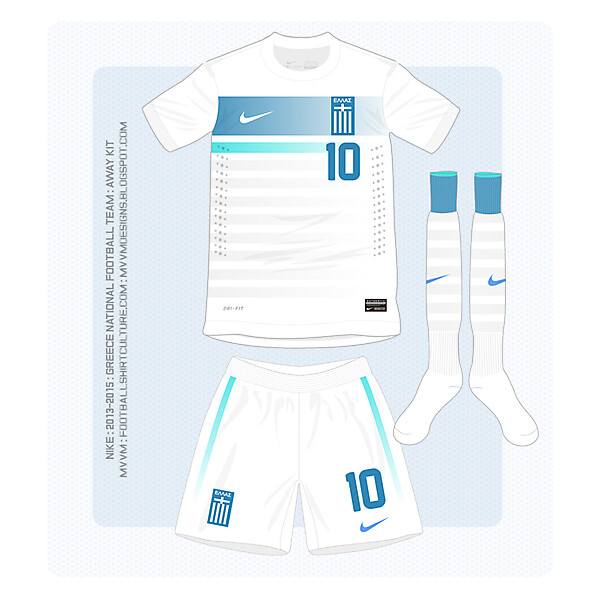 Nike : Greece National Football Team : 2013-2015 Away Kit