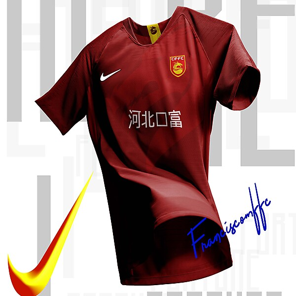Hebei Fortune Kit Home #Nike (Concept)