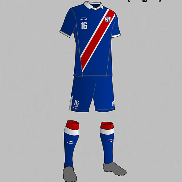Iceland National Football Team Home Kit 2016