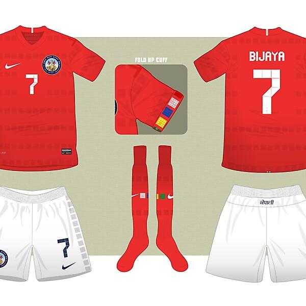Nike Nepal National Football Team Home Kit