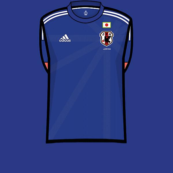 Japan home shirt Brasil 2014.