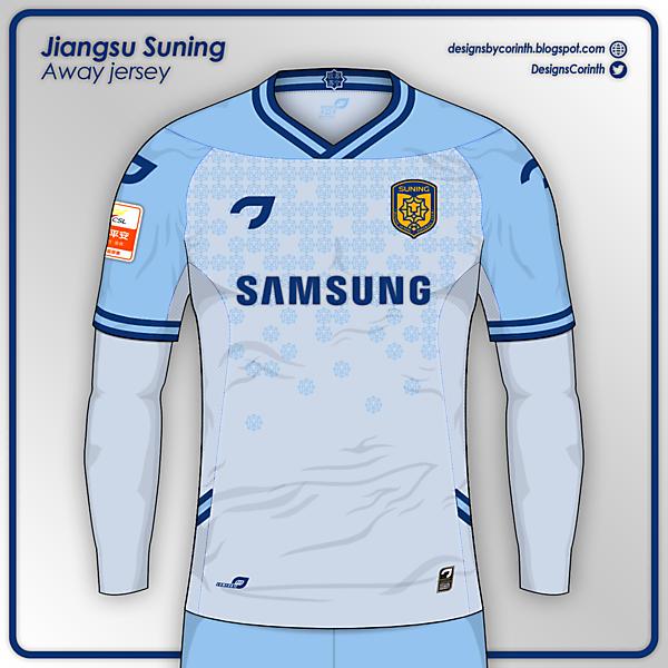 Jiangsu Suning | Away jersey