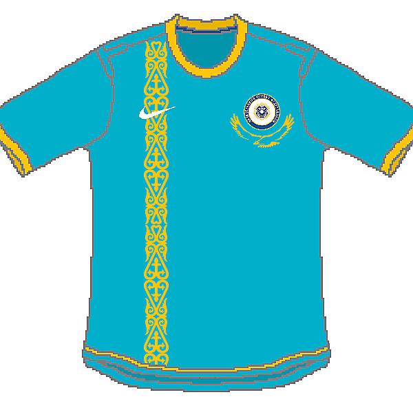 Kazakhstan Nike Home