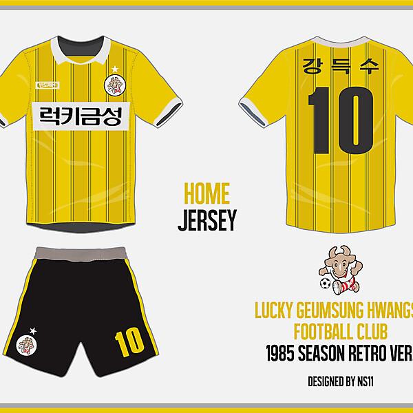LG HWANGSO FC_retro jersey