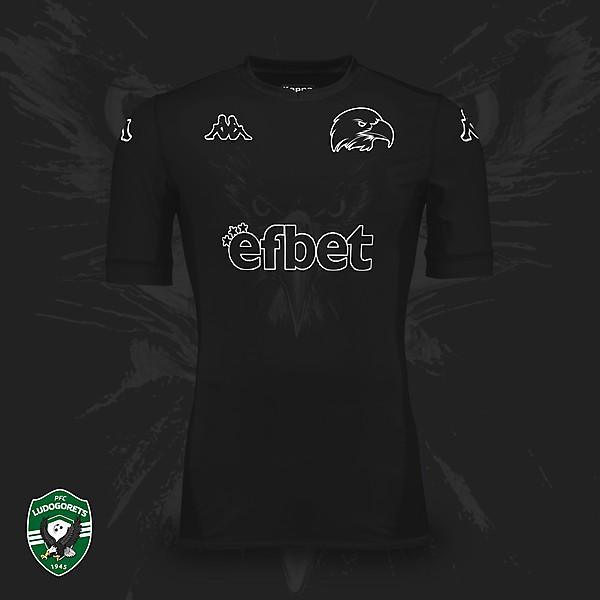 Ludogorets Third Kit Concept