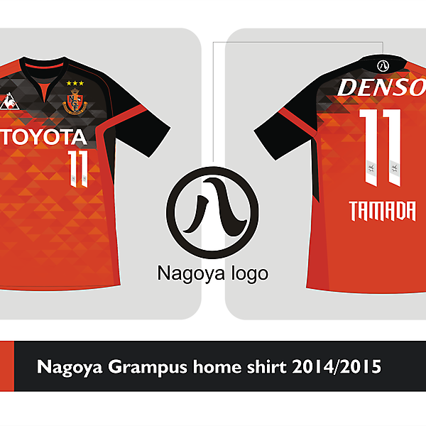 Nagoya Grampus Home shirt 2014 2015