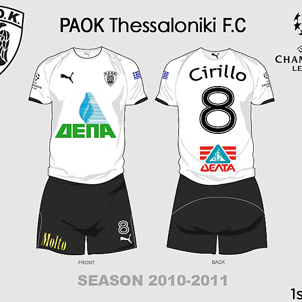 PAOK THESSALONIKI GREECE HOME 2010/2011
