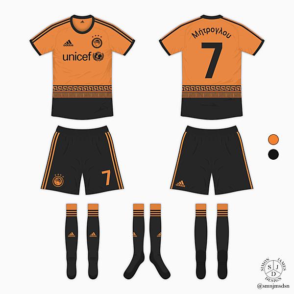 Olympiakos Away Kit - Adidas