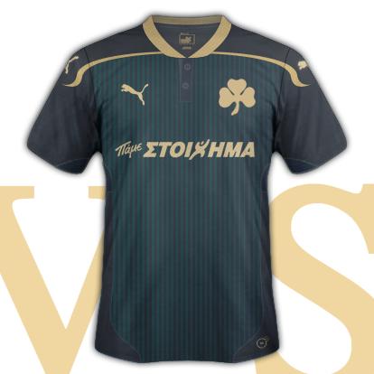 Panathinaikos FC New Away Kit
