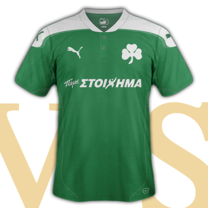 Panathinaikos FC New Home Kit
