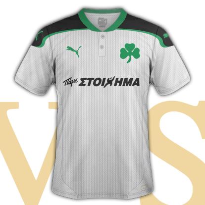Panathinaikos FC New Third Kit