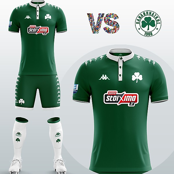 Panathinaikos Home kit with Kappa (Fantasy 19/20)