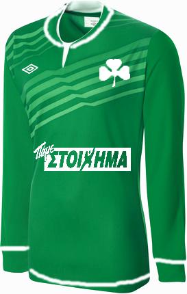Panathinaikos New kit 2015-2016 by Umbro
