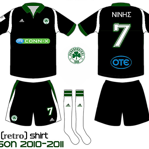 PANATHINAIKOS ATHENS retro away shirt 2010/2011