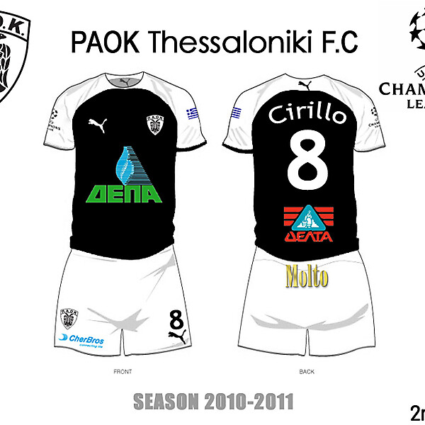 PAOK THESSALONIKI GREECE AWAY 2010/2011