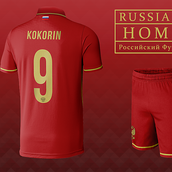Russia Kit - World Cup Competition, Round of 16
