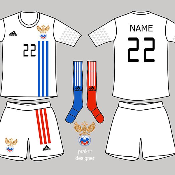 Russia Kits Away 2017