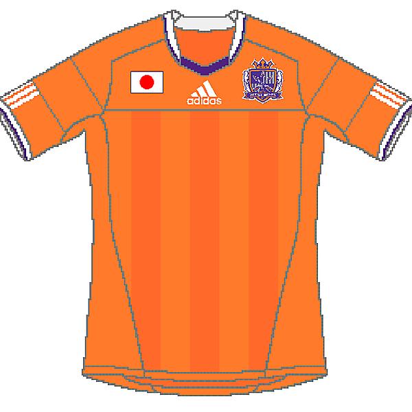 Sanfrecce Hiroshima Adidas