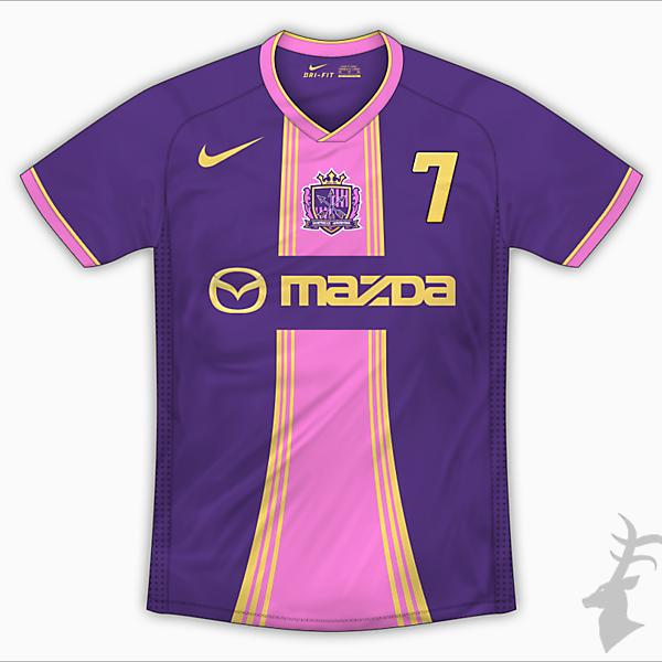 Sanfrecce Hiroshima Home Shirt - Nike