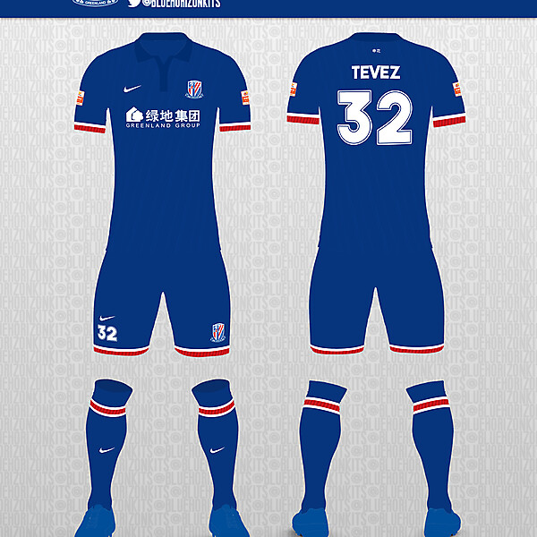 Shanghai Greenland Shenhua FC
