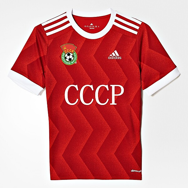 Soviet Union- Unión Soviética- URSS- CCCP- USSR