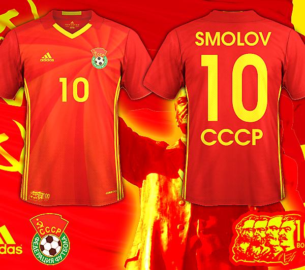 Soviet Union 2017 Centenary kit