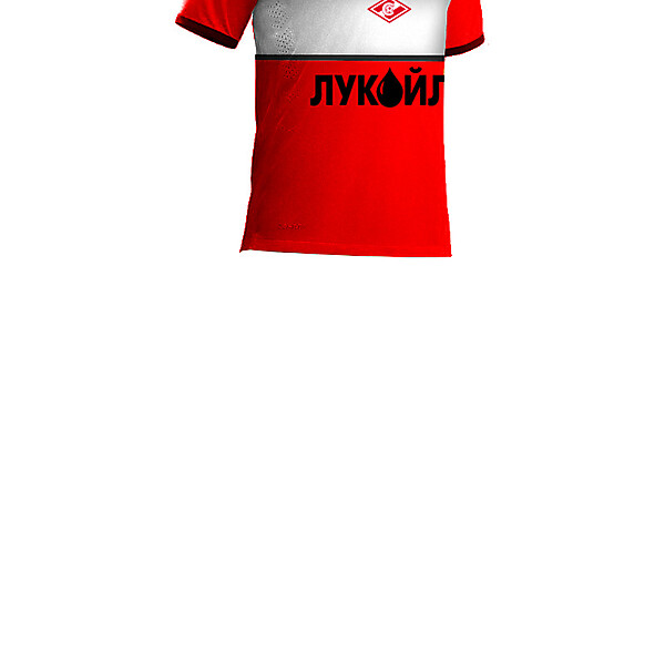 Spartak Moscow Home