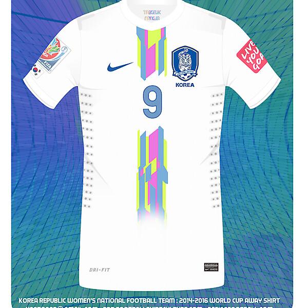 South Korea Women\'s National Football Team - 2014/2016 Nike Away Shirt