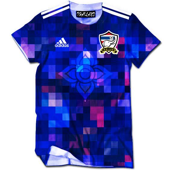 Thailand Adidas 2017