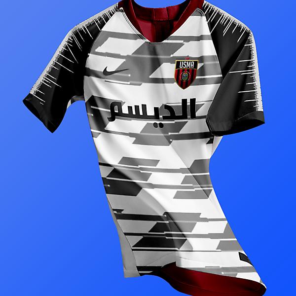 USM Alger NIKE AEROSWIFT Away Concept kit
