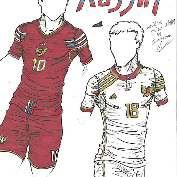 World Cup Project by Irvingperceni - Group H - Russia