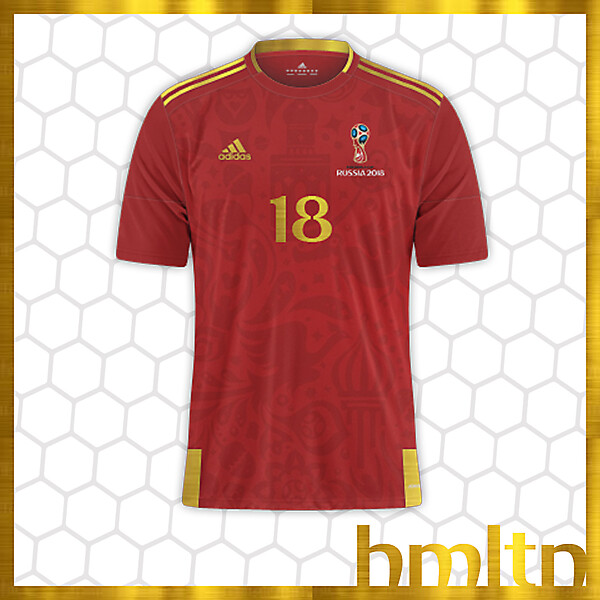 World Cup themed kit