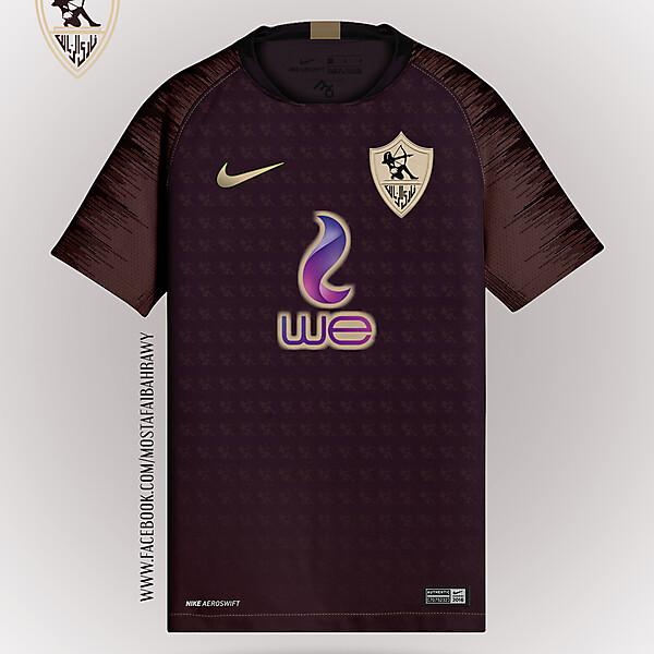 Zamalek FC Away Kit