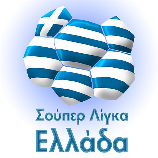 Greek Superleague Logo